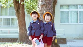 幼稚園児二人
