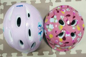 女の子用ヘルメット2個