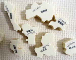 白のパズルピース