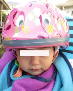 ヘルメットを被った子供