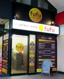 fufu オズスタジオシティ店