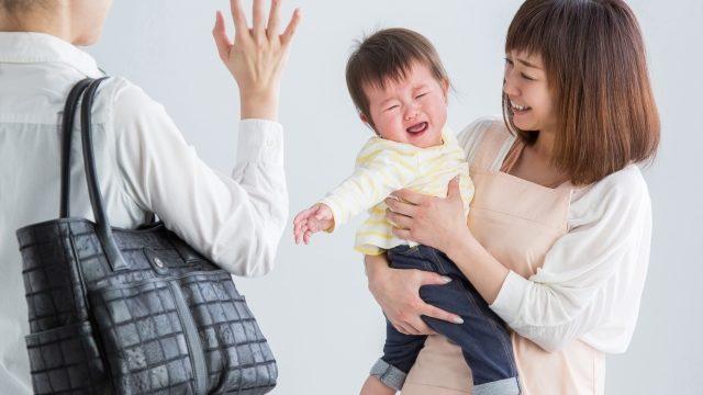 子供を預ける