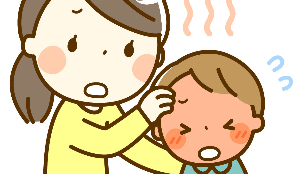 熱が出た子を心配するママ