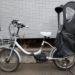 bikkeの自転車 後ろシートの超絶賛おすすめレインカバーはこれ!